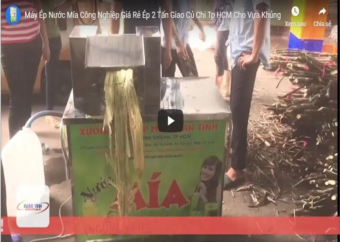 Xuan Tinh Video 130